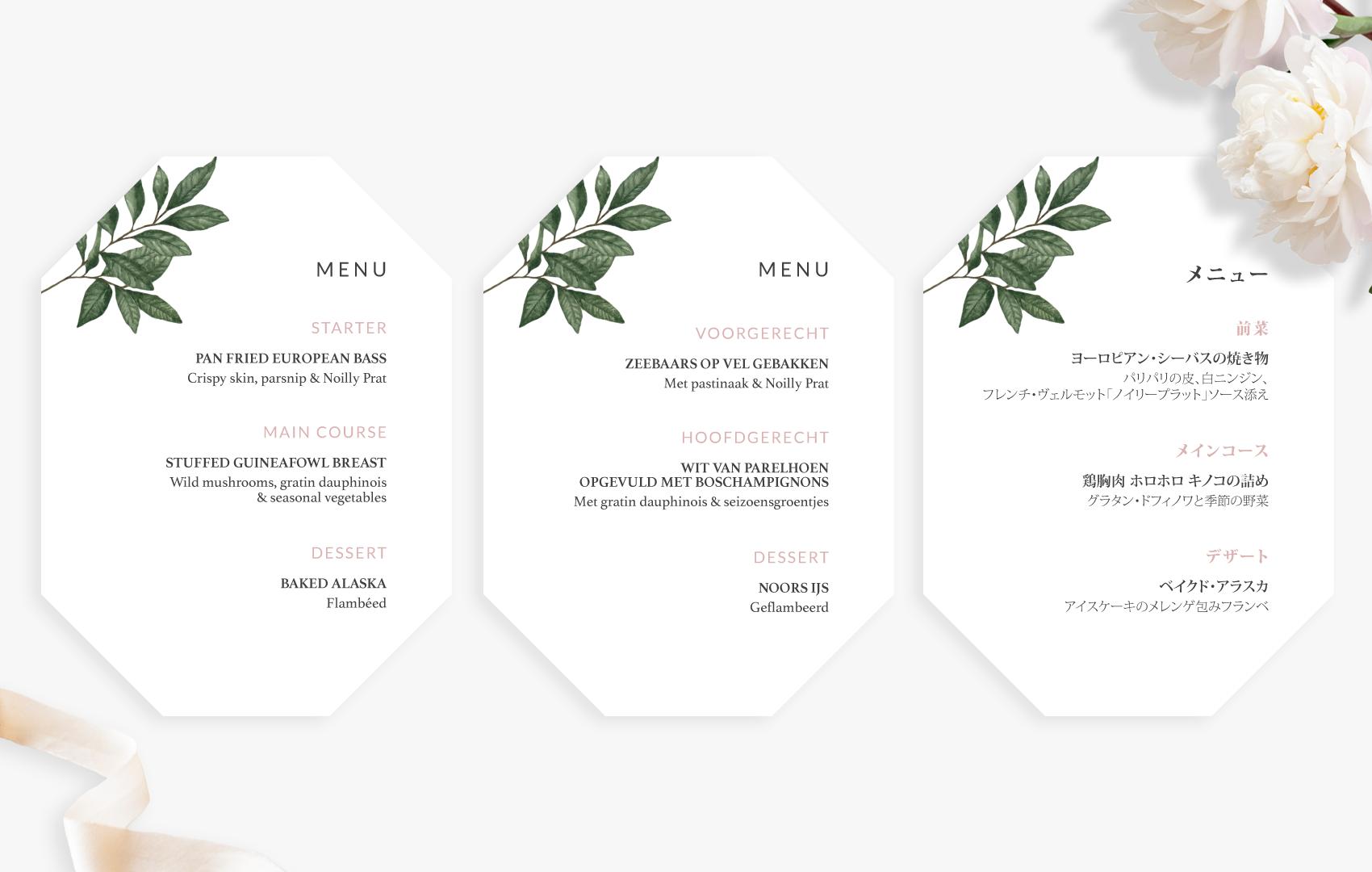 Wedding Menu (3 languages)