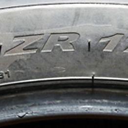 tire_sidewall.jpg