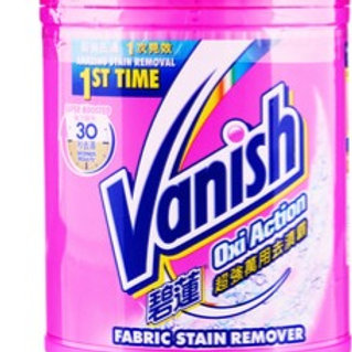 Vanish Powder Fabric Stain Remover - Oxi Action 900g