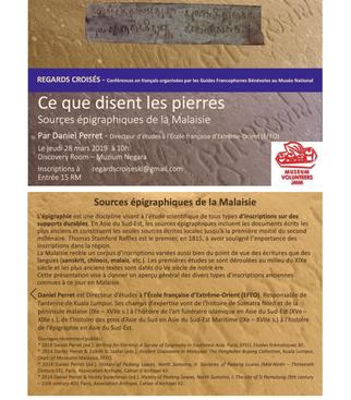 Conférence 'Regards Croisés', le jeudi 28 mars 2019 à 10h