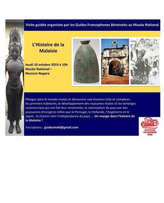Regards Croisés: Visite du Musée le 10 octobre