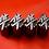 Thumbnail: Black Scallop Ball Diamond Cut 4 PC 3D Fender Bolt