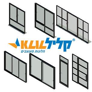 כליל עם חלונות.jpg