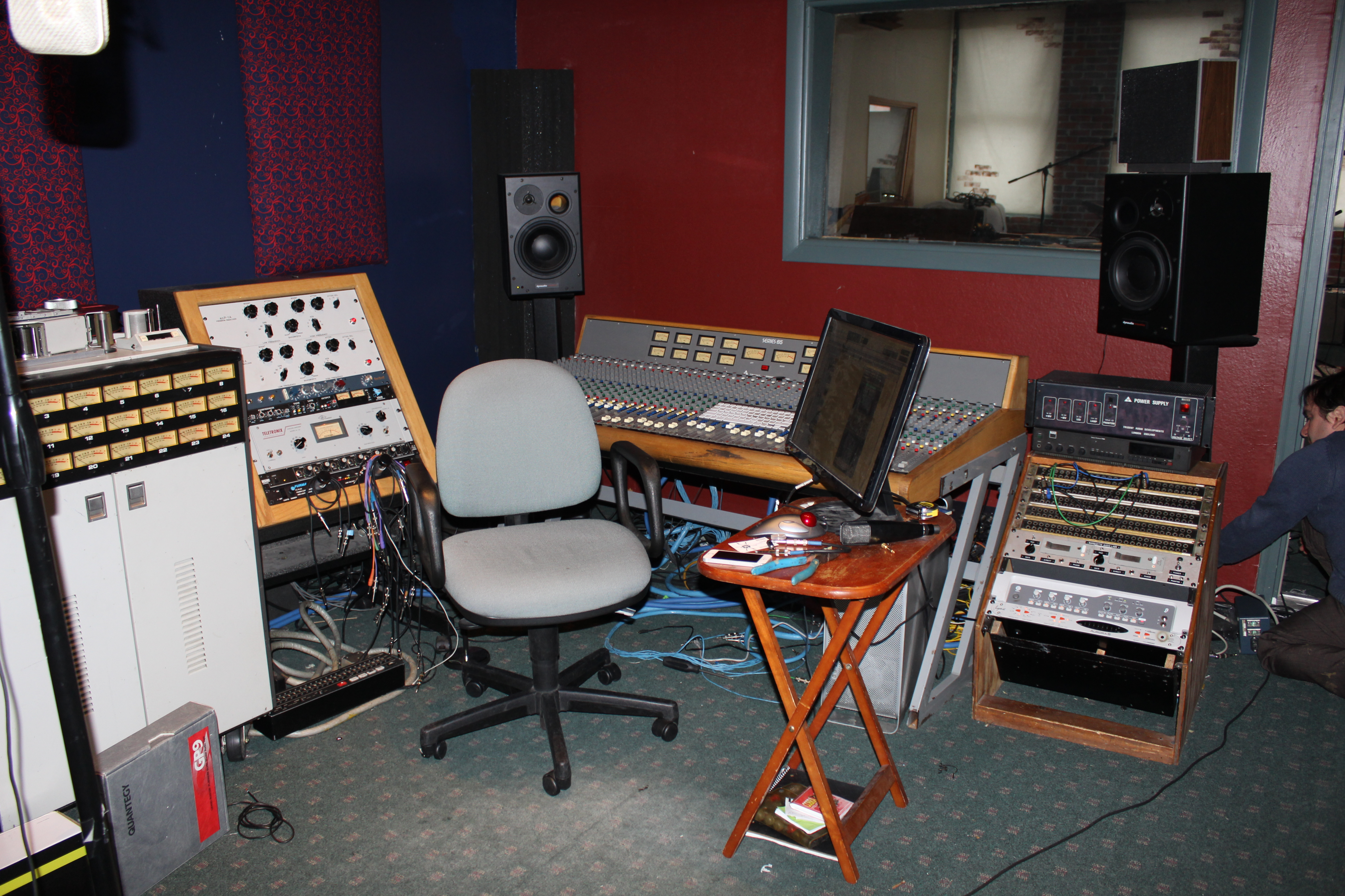 Project Sound Recording Studio