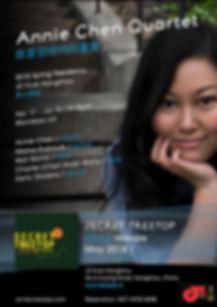 Annie-Chen-2018-Residency-web.jpg