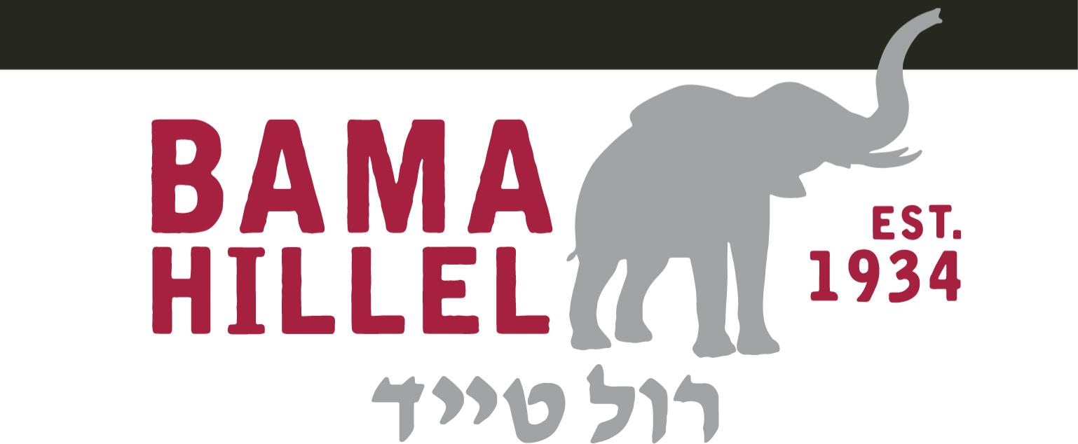 Bama Hillel