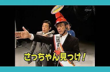 NHKガッテン!「脳元気!ラクラク速読術」に井田講師が出演