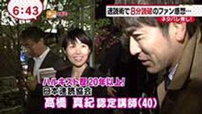 日本速読協会認定講師が、村上春樹の新作を速読