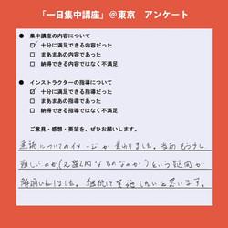 受講者_4