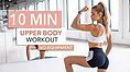 Pamela Reif Upper Body Workout