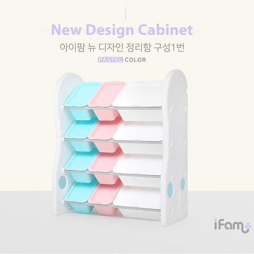 New Design Cabinet Type 1 - Pastel