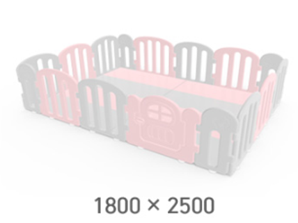 First Baby Playpen for Your Playmat Size: 1.8 x 2.5m