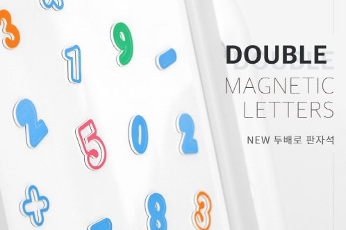 Magnetic Letter for iFam EDO Board: NUMBER BLUE
