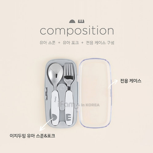 iFam Cutlery Set - Carry Case Included