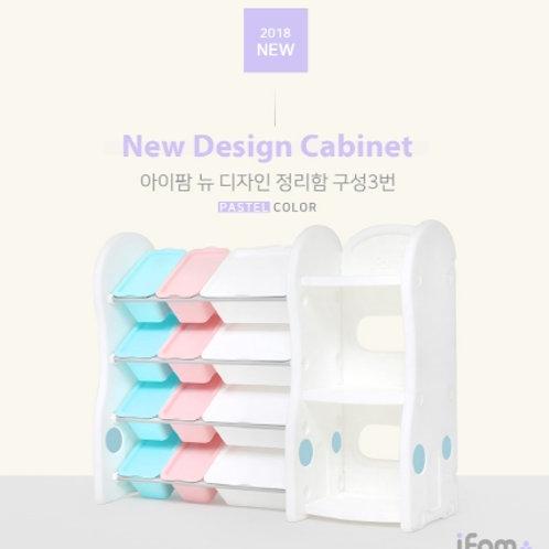 New Design Cabinet Type 3 - Pastel