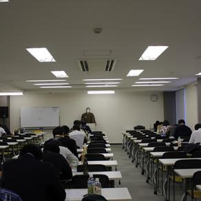 ≪CAMS≫申込受付中 第10回・東京 3/28実施