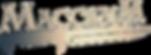 MaccabiM-couteau3.png