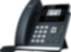 Business phone services, Businss phone system in Montreal, Business phone system in Laval, business phone line in Montreal, Business Phone Line in Laval