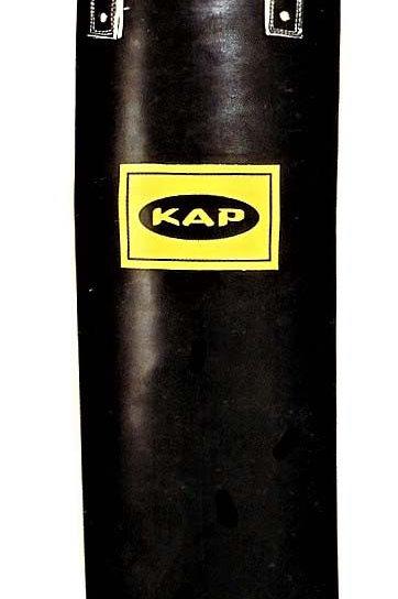 Висящ боксов чувал КАР 75см.