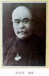 Ян Чен Фу.webp