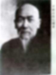 Ян Шаохоу.jpg