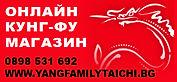 ban_malki-1bg.jpg