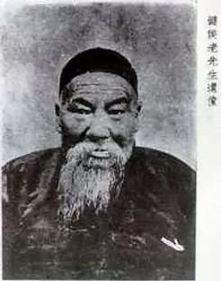 Ян Дзянхоу.webp