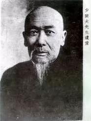 Ян Шаохоу.webp