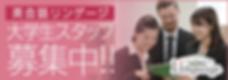 【ソフィア祭バナー】190320_5.png