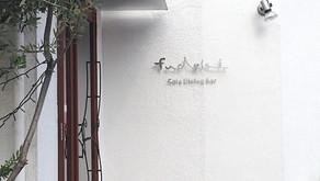 Cafe Dining Bar fudoki