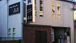 Chinese Dining Bar JiJi
