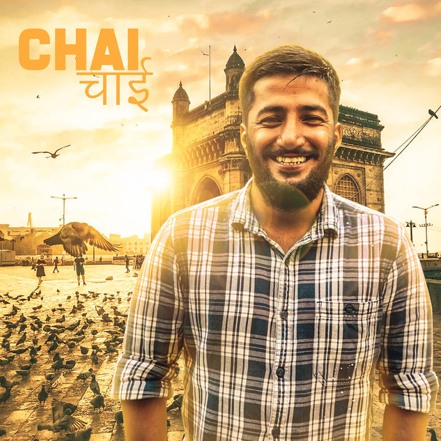 Shunky in a chai movie