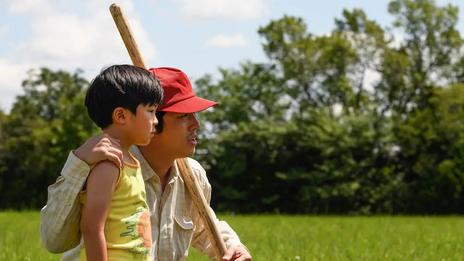 O sonho americano de uma família coreana