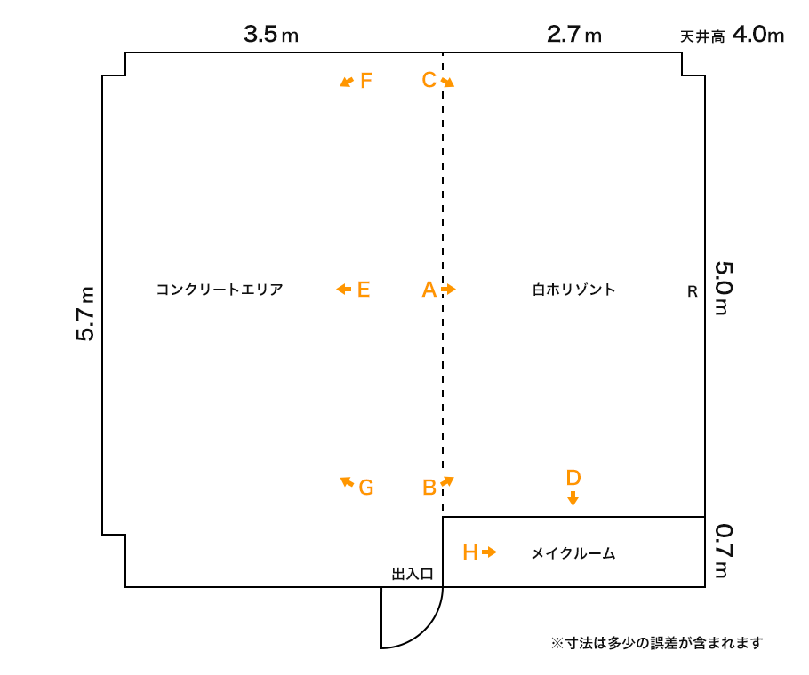 studio_layout.png