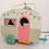Thumbnail: Caravan Birdhouse