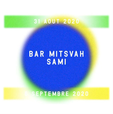 gif-save-the-date-bar-mitzvah