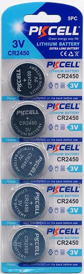 CR2450 Lithium coin batteries