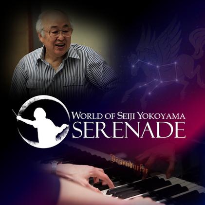 World of Seiji Yokoyama - Serenade (2021).png