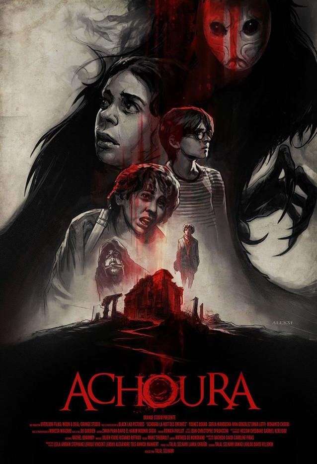 Affiche Achoura site internet.jpg