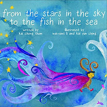 From the Stars in the Sky to the Fish in