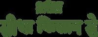 Sose Logo.png