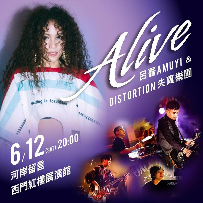 呂薔Amuyi & Distortion失真樂團 《Alive》