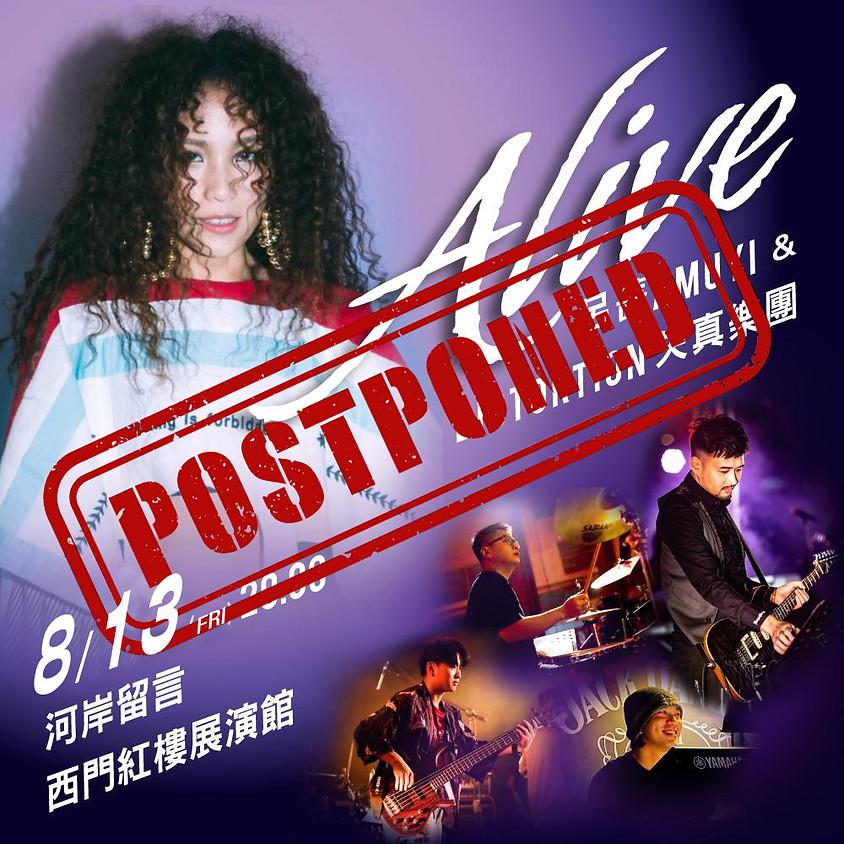 (取消)呂薔Amuyi & Distortion失真樂團 《Alive》
