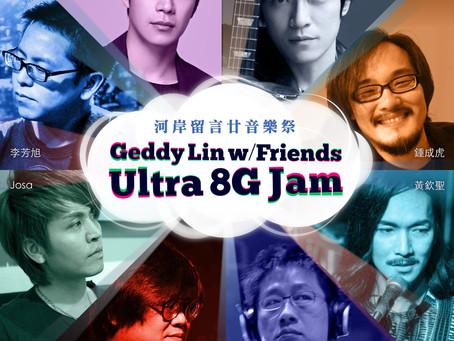 Ultra 8G Jam