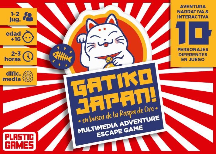 home_gatiko_japan.png