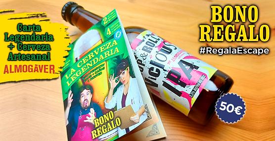 la_cerveza_legendaria_banner_bono_regalo