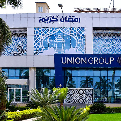 Union Group HQ Ramadan Rebranding