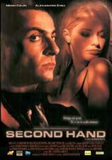 Second Hand | 2005