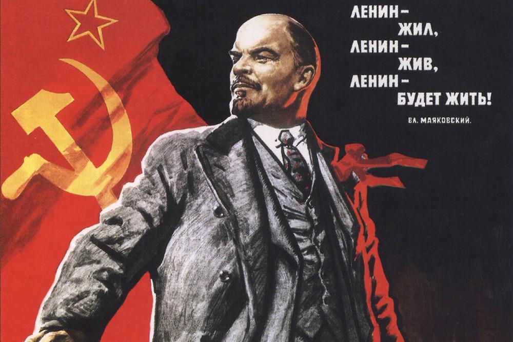 Ideology Communism Lenin