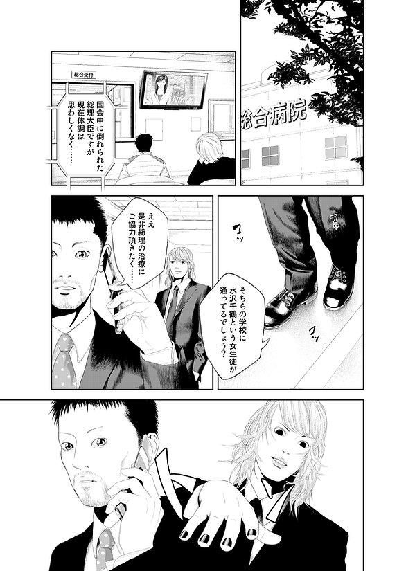天晴針路_001.jpg